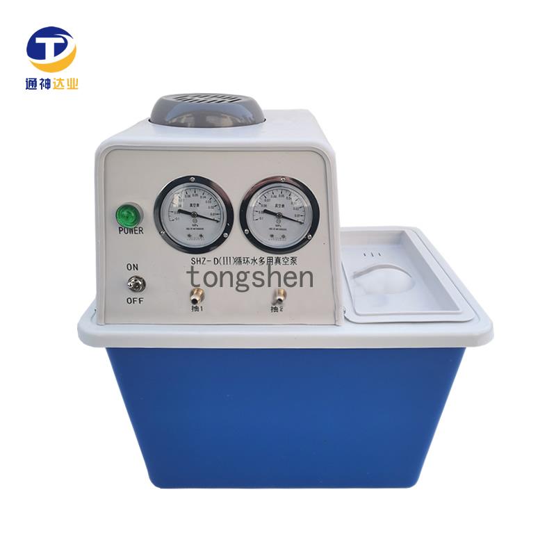 循环水真空泵SHZ-D(III)