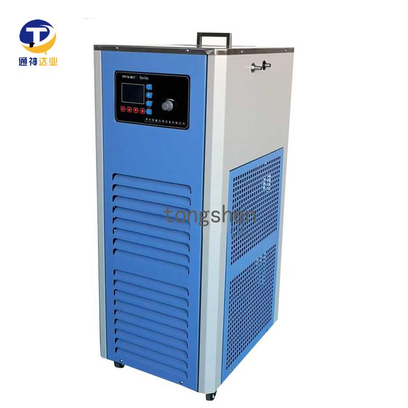 低温冷却液循环泵杂音震动如何处理?